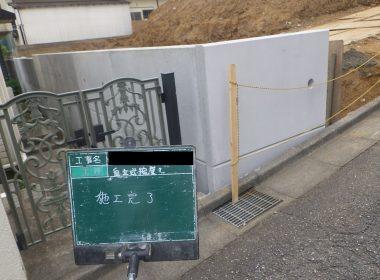 神奈川県川崎区宮前区